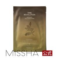 MISSHA(ミシャ)のスキンケア/パック・フェイスマスク
