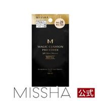 MISSHA(ミシャ)のメイクアップ/ファンデーション
