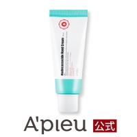 A'pieu(アピュー)のボディケア・ヘアケア・香水/ハンドクリーム