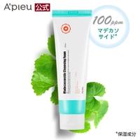 A'pieu(アピュー)のスキンケア/洗顔料