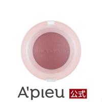 A'pieu(アピュー)のメイクアップ/チーク・ハイライト