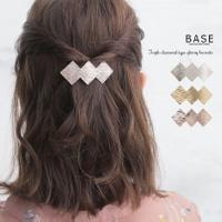 BASE | FD000001063