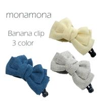 monamona | SURA0000161