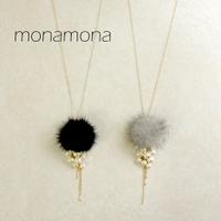 monamona | SURA0000158