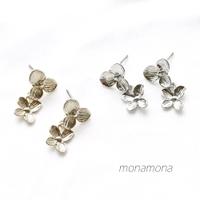 monamona | SURA0000689