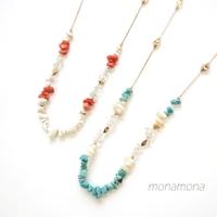 monamona | SURA0000596