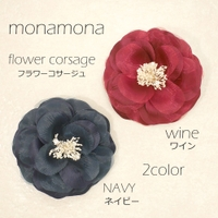 monamona(モナモナ)のアクセサリー/ブローチ・コサージュ
