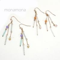 monamona   SURA0000281