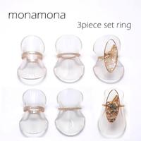 monamona | SURA0000216