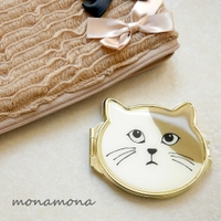 monamona(モナモナ)のメイクアップ/コスメキット・ギフトセット