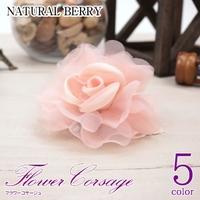 NATURAL BERRY(ナチュラルベリー)のアクセサリー/ブローチ・コサージュ
