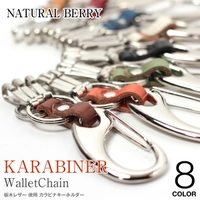 NATURAL BERRY(ナチュラルベリー)の小物/キーケース・キーホルダー