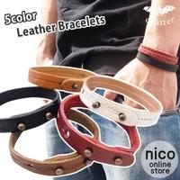 nico online store (ニコオンラインストアー )のアクセサリー/ブレスレット・バングル