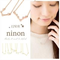 ninon   NNNA0000454
