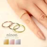 ninon | NNNA0001271