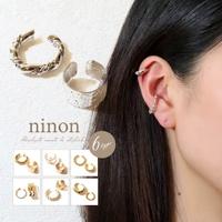ninon(ニノン)のアクセサリー/イヤーカフ