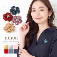 ninon(ニノン)のアクセサリー/ブローチ・コサージュ