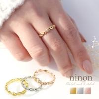 ninon | NNNA0001564