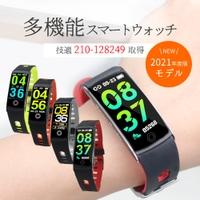 ninon(ニノン)のアクセサリー/腕時計