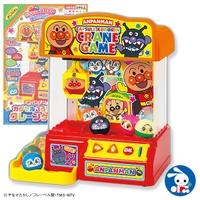 西松屋(ニシマツヤ)のファッション雑貨/おもちゃ・フィギュア