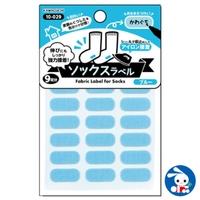 西松屋(ニシマツヤ)の文房具/シール・ステッカー・テープ