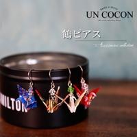 Ainokajitsu(アイノカジツ) | NNCW0002659