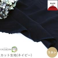 Ainokajitsu(アイノカジツ)の寝具・インテリア雑貨/インテリア小物・置物