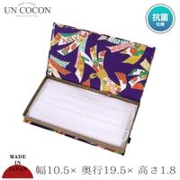 Ainokajitsu(アイノカジツ)の寝具・インテリア雑貨/収納雑貨