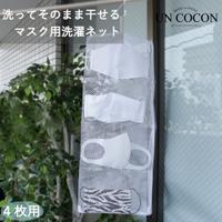 Ainokajitsu(アイノカジツ)のバス・トイレ・掃除洗濯/ランドリーグッズ