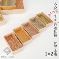Ainokajitsu | NNCW0003807