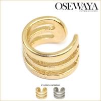 osewaya | 【片耳用】 イヤーカフ シンプル ライン 8mm イヤリング [お世話や][osewaya] レディース アクセサリー イヤカフ イヤーカフス