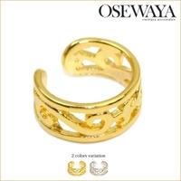 osewaya | 【片耳用】 イヤーカフ アラベスク イヤリング [お世話や][osewaya] レディース アクセサリー イヤカフ イヤーカフス 透かし シンプル