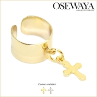 osewaya | 【片耳用】 イヤーカフ シンプル クロス イヤリング [お世話や][osewaya] レディース アクセサリー イヤカフ イヤーカフス 十字架