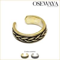osewaya | 【片耳用】 イヤーカフ ブレード ライン イヤリング [お世話や][osewaya] レディース アクセサリー イヤカフ イヤーカフス