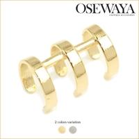 osewaya | 【片耳用】 イヤーカフ シンプル ライン 1.8cm イヤリング [お世話や][osewaya] レディース アクセサリー イヤカフ イヤーカフス シンプル 一個売り
