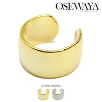 osewaya | 【片耳用】 イヤーカフ シンプル 7mm イヤリング [お世話や][osewaya] レディース アクセサリー イヤカフ イヤーカフス