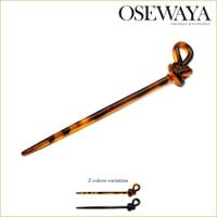 osewaya | OW000003788