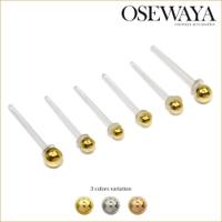 osewaya | OW000002676
