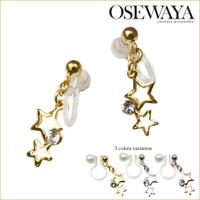 osewaya(オセワヤ)のアクセサリー/イヤリング
