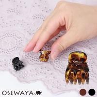 osewaya | OW000006067