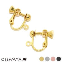 osewaya | OW000004826
