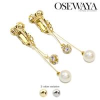 osewaya | OW000006376