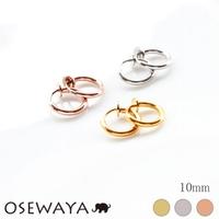 osewaya | OW000006659