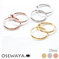 osewaya | OW000006657