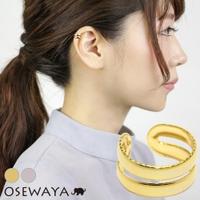 osewaya | イヤーカフ ニッケルフリー 2連風 メタル イヤリング 【片耳用】[お世話や][osewaya]