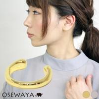 osewaya | 〇イヤーカフ ニッケルフリー 丸甲 サイド イヤリング 【片耳用】[お世話や][osewaya]