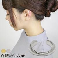 osewaya | イヤーカフ ニッケルフリー ダイヤカット メタル イヤリング 【片耳用】[お世話や][osewaya]