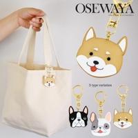 osewaya(オセワヤ)の小物/キーケース・キーホルダー
