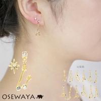 osewaya(オセワヤ)のアクセサリー/ピアス