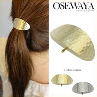 osewaya   ヘアカフ メタル オーバル[お世話や][osewaya]